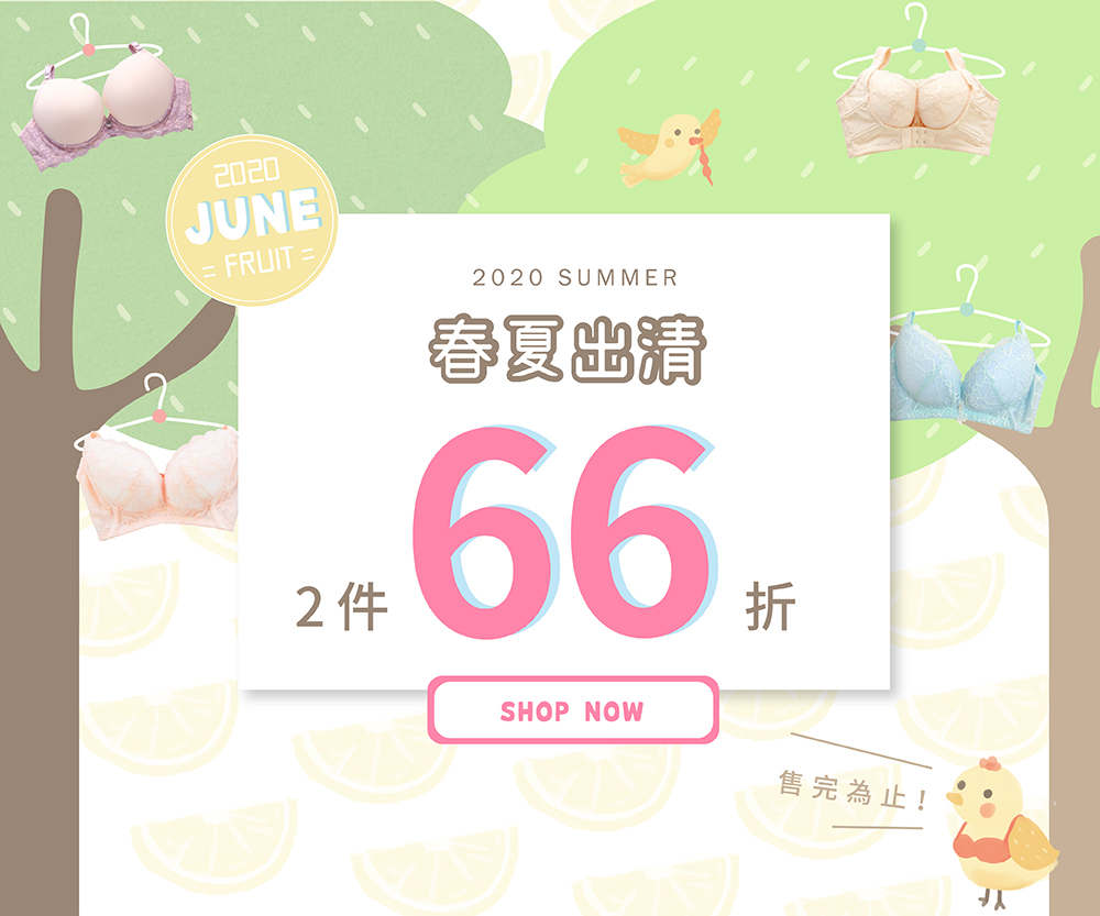 20200601_summerfruit_66sale