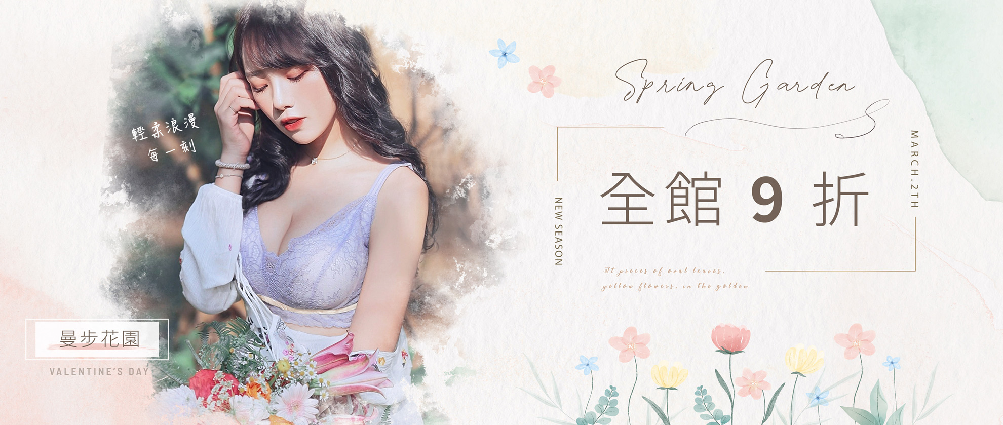 20210302_spring_1