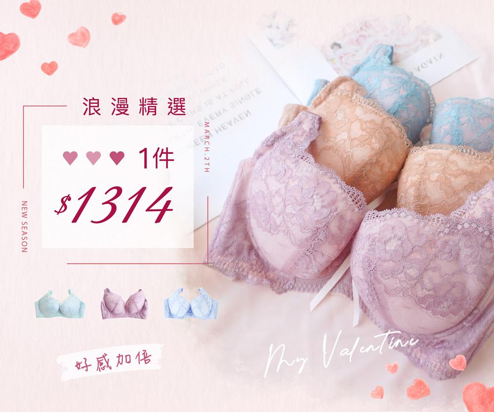 20210302_spring_2