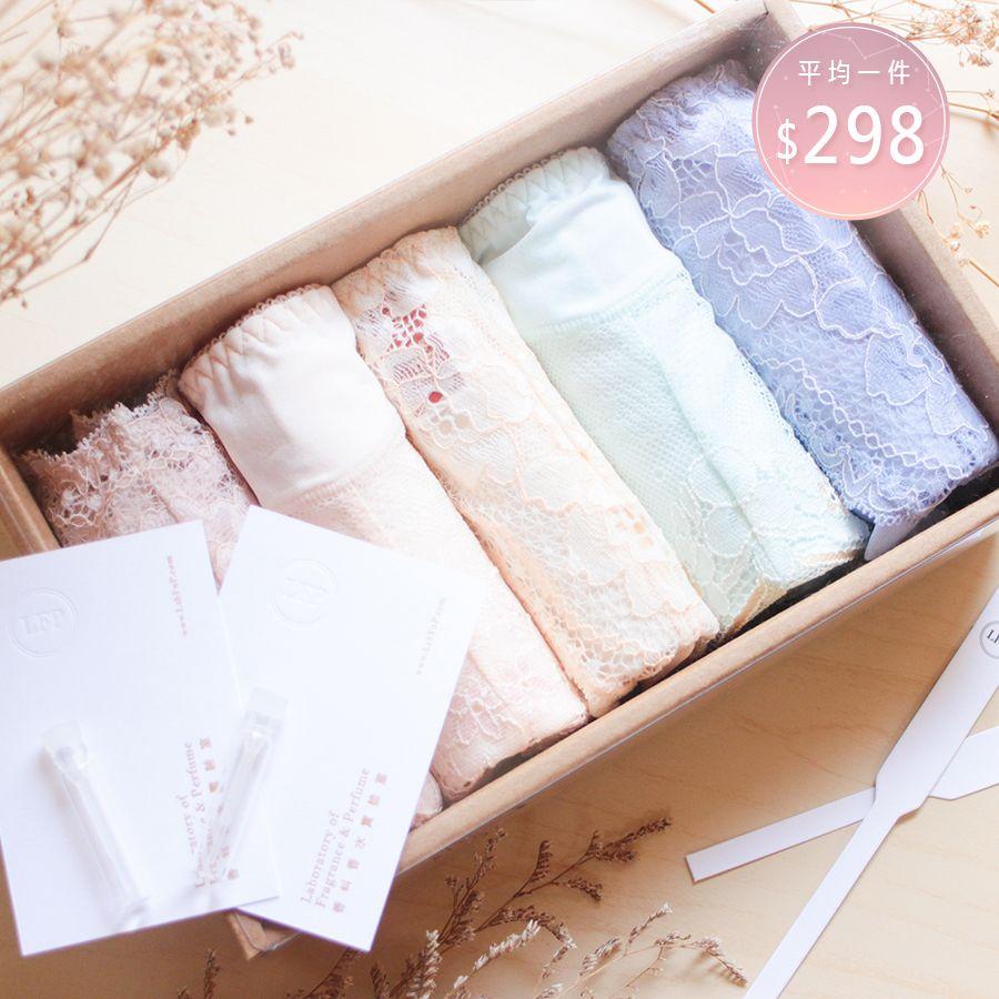 ♡愛戀蕾絲♡內褲禮盒五件組 (贈調香體驗)