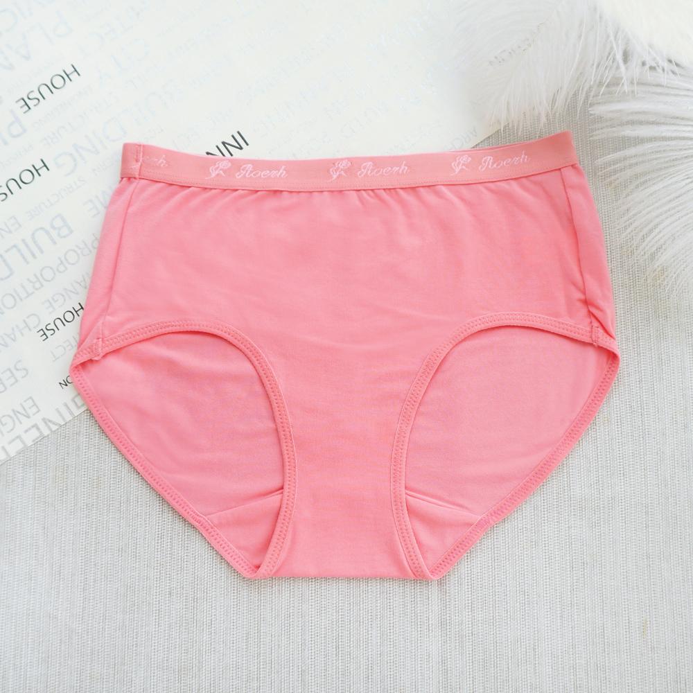 【美臀包覆】莫代爾棉中腰三角褲