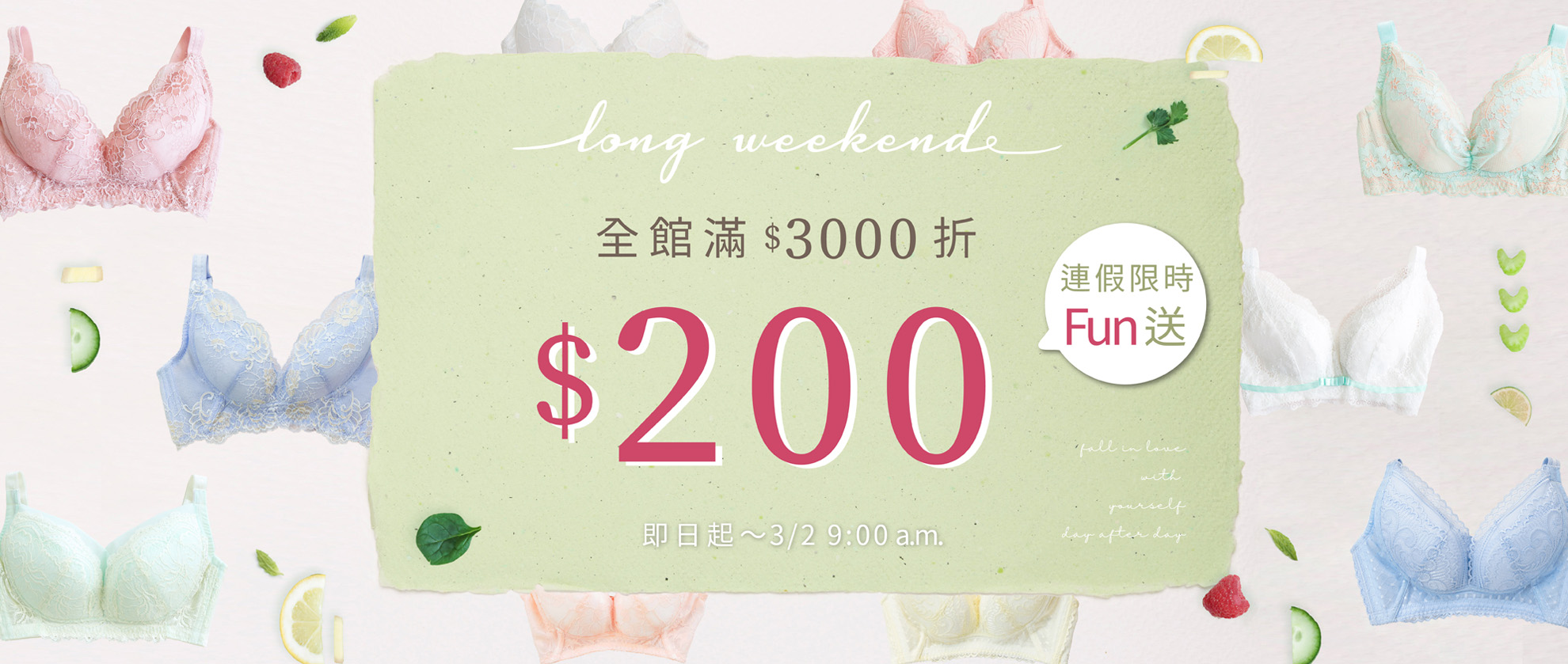 20200228_滿額折